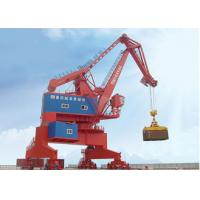 Wholesale Pedestal Mounted Port Container Crane High Efficiency For Container Lifting Yard from china suppliers