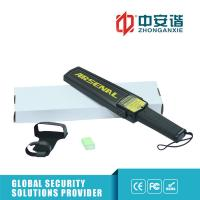 Wholesale Portable Handheld Metal Detector Ultra - High Sensitivity For Security Check from china suppliers
