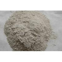 Wholesale acid bentonite fullers earth for used black engine oil bleaching from china suppliers