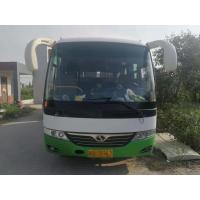Wholesale Model 6602 Used Mini Bus 2016 Year 19 Seat Front Engine Diesel Six Meter Length from china suppliers