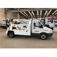 China Curb Weight 3800kg Road Wrecker Truck Overall Dimension 5400×2000×2300mm on sale