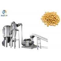 Wholesale Dried Turmeric Spice Grinding Machine For Business Hammer Pulverizer Machine Cinnamon Coriader from china suppliers