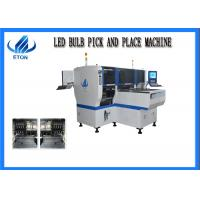 Wholesale Touch Screen Monitor Led Smt Machine R/D Independent Software Easier To Operate from china suppliers