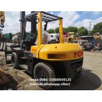 Wholesale Yellow Tcm FD70Z8 Used Diesel Forklift Truck 7 Ton Rated Loading Capacity from china suppliers
