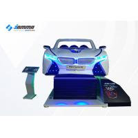 Buy cheap Multiplayer 6P BMW Car 3 DOF 9D Virtual Reality Simulator / 5D VR Cinema from wholesalers