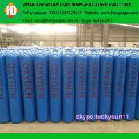 Wholesale oxygen o2 gas cylinders from china suppliers