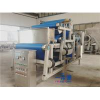 Wholesale Belt Type Industrial Juicer Machine / Fruit Juice Making Machine 10-20t/H Capacity from china suppliers