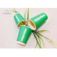 China Compostable Hot Beverage Disposable Cups PE / PLA LiningEco Friendly Printing on sale