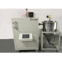 Buy cheap 1000 Degrees Graphene Expansion Furnace Nitrogen Protective Atmosphere from wholesalers