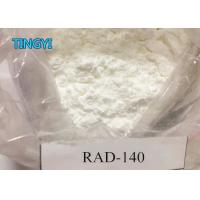 Buy cheap Sarms RAD 140 CAS: 118237-47-0 Raw Powder For Increasing Muscle Endurance from wholesalers