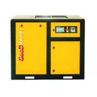 China 22kw 30hp Two Stage Air Compressor  Less Leakage Screw Compressor Machine on sale