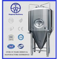 Wholesale Vessel Beer Stainless Steel Tank 100L - 50000L Wine Beverage Dairy Industry from china suppliers
