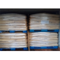 Wholesale HALAL Certificated FOS Powder Fructooligosaccharide For Candy from china suppliers