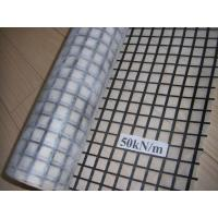 Wholesale Fiberglass Geogrid Composite Geotextile from china suppliers