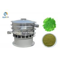 Wholesale Small Moringa Leaf Powder Sifter Machine Wheat Grass Tea Flour Sifting from china suppliers
