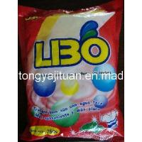 Wholesale Detergent Powder (250g) from china suppliers
