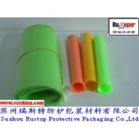 China High Efficiency VCI Plastic film in China on sale