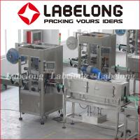 Wholesale PLC Control Bottle Sticker Labeling Machine 4160*2690*2250MM High Accuracy from china suppliers