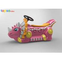 Buy cheap High Power Dinosaur Shape Kids Park Rides Ride Battery Operated from wholesalers
