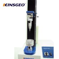 Buy cheap MAX120mm Test Space Plastic Universal Tensile Testing Chamber Warranty 12 Months from wholesalers