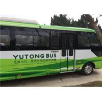 Wholesale DC12V / 24V Jack Knife  Automatic Bus Door System Bottom Mounted Style from china suppliers