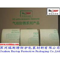 China VCI anticorrosion kraft paper for multimetals on sale