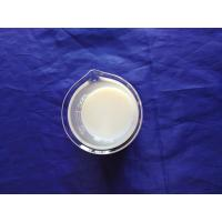 China Nanoparticle YT-50 Flame Retardant Agent For Dyeing And Flame Retardant Treatment on sale