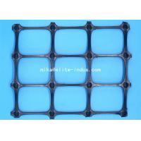 Wholesale Polypropylene / PP Biaxial Geogrid , Biaxial Integral Geogrid Retaining Wall from china suppliers