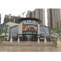 Wholesale HD P8 Large Commercial LED Screens Full Color Advertising from china suppliers