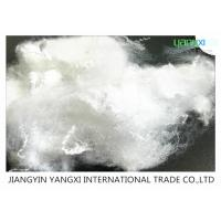 Buy cheap SDOB Non Woven Polyester Fiber Flame Retardant 3D X 76mm Easy To Process from wholesalers