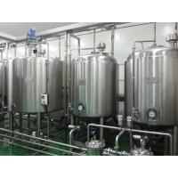 Wholesale Milk CIP Washing System Automatic Beer And Brewing Cip Cleaning System from china suppliers
