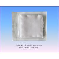 Wholesale Pure 100% Cotton Sterile Cotton Wool Balls / Unfolded First Aid Gauze from china suppliers