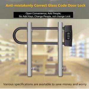 Buy cheap U - Shaped Double Open Glass Door Lock , Four Digits Password Intelligent Door from wholesalers