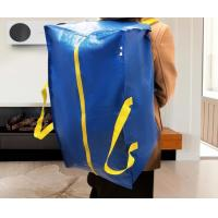 Wholesale Waterproof Large Luggage Garment Bag PP Polypropylene Moving Bag Portable Storage Woven Carry Duffle Bag With Zipper from china suppliers