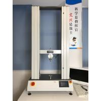Wholesale 60HZ Universal Testing Machine from china suppliers