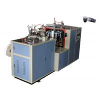 Wholesale Double PE Coated Disposable Paper Cup Making Machine High Efficiency Equipment from china suppliers
