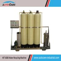 China Waste Water Recycling System with sand filter tank for Car Wash Machine bay on sale