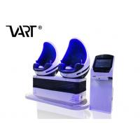 Wholesale Third Generation Luxury Seats Longcheng 9D VR Chair with Special Effect from china suppliers