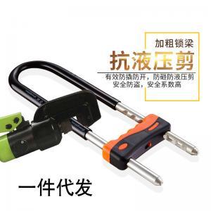 Buy cheap Length Adjustable U Type Lock For Double Open Glass Door / Push - Pull Door from wholesalers
