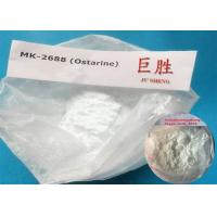 Buy cheap Fat Burning Weight Loss SARM steroid Enobosarm ostarine MK-2866 CAS 401900-40-1 from wholesalers