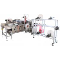 Wholesale 7KW  ALT-LK140 Solid Mask Machine with nose strip, disposable surgical non woven mask from china suppliers
