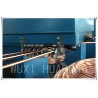 Buy cheap AC Servo Motor Driven Copper Rod Casting Machine Continuous 50HZ from wholesalers