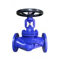 Wholesale API/EN Cast Steel Globe Valve from china suppliers