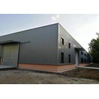Wholesale University steel structure indoor stadium with mezzanine office from china suppliers