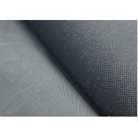 China 300D Oxford Fabric With PVC Coating for bags on sale