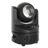 Wholesale Infinite Rotation Pan & Tilt 60W RGBW 4in1 Osram LED Mini Moving Head Beam Lights from china suppliers