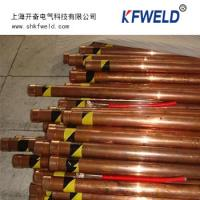 Wholesale Electrolysis Chemical Grounding Rod, UL list, CE, SGS, 54*2000mm, High quality from china suppliers