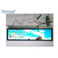"""Buy cheap Mini Transparent New LCD Advertising Display 4.3"""" DC 12V-2A Desk Top Installatio from wholesalers"""