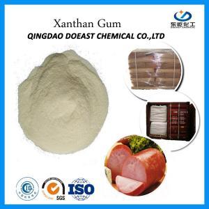 Wholesale Food Grade Xanthan Gum Powder Stabilizer CAS 11138-66-2 EINECS 234-394-2 from china suppliers