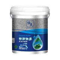 China High Gloss Waterborne Wood Finish Wood Bed Solvent Free Peelable Coating on sale